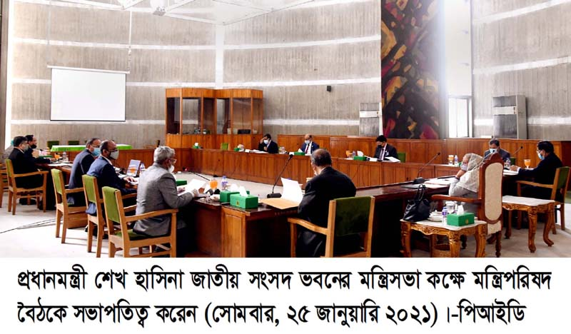 Sheikh Hasina attends important meeting