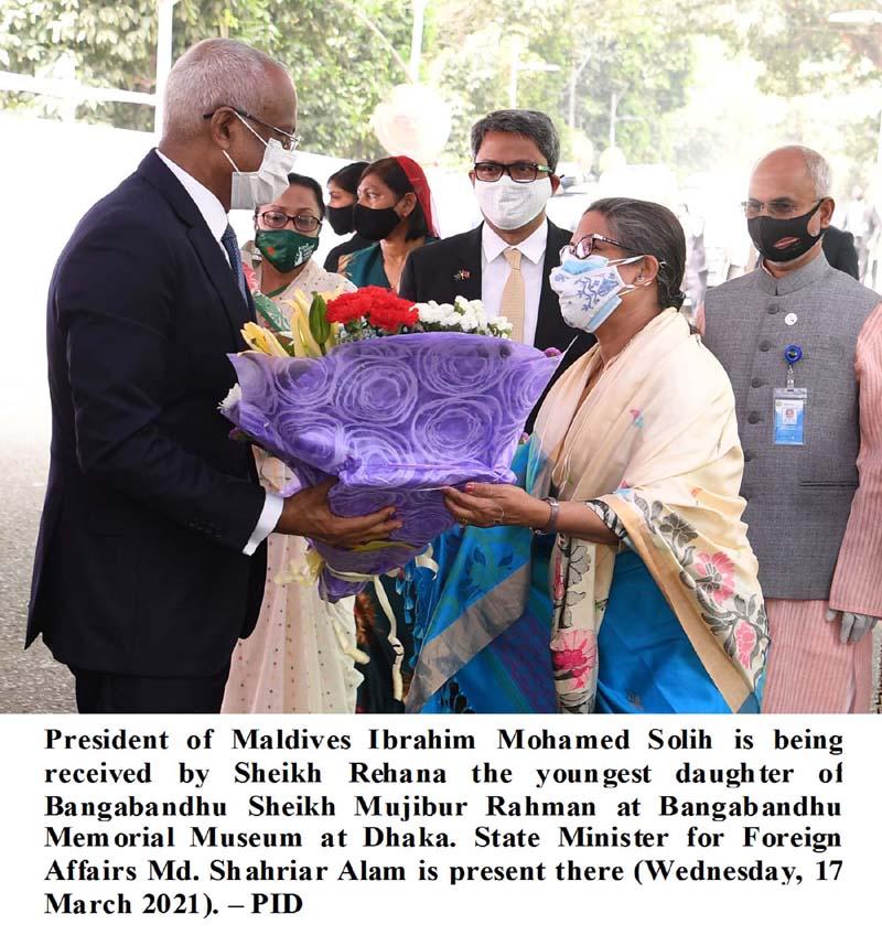 Maldives President arrives in Bangladesh
