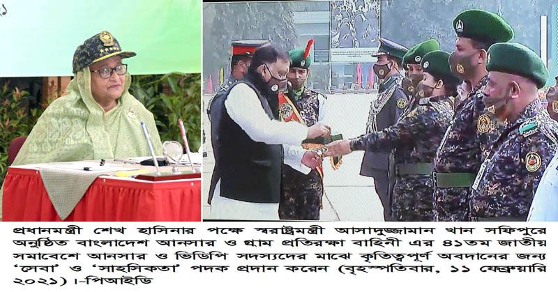 Sheikh Hasina joins Ansar event virtually
