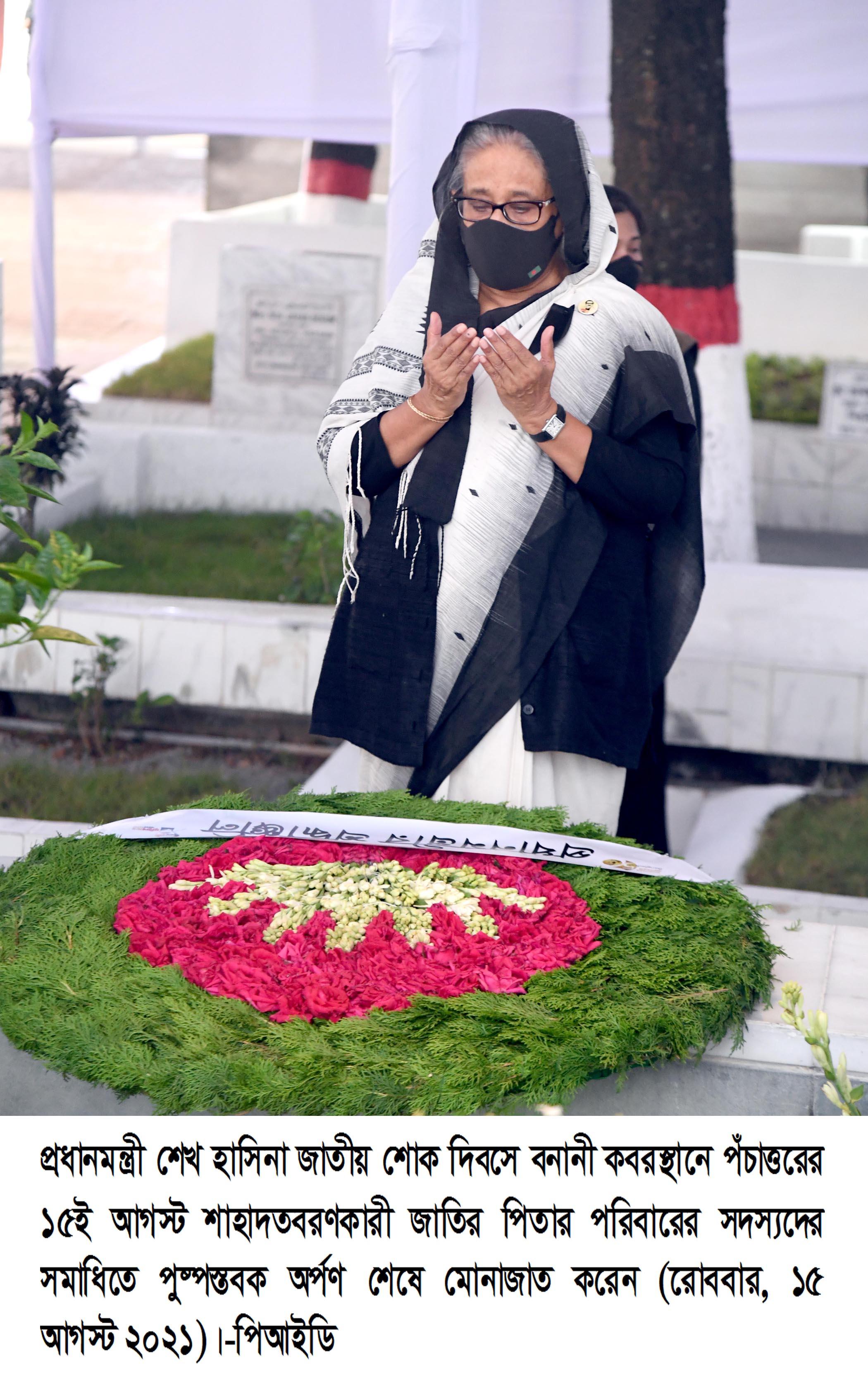 Bangladesh observes National Mourning Day