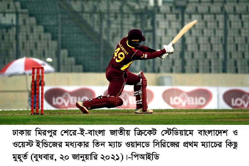 Glimpses of Bangladesh-West Indies clash