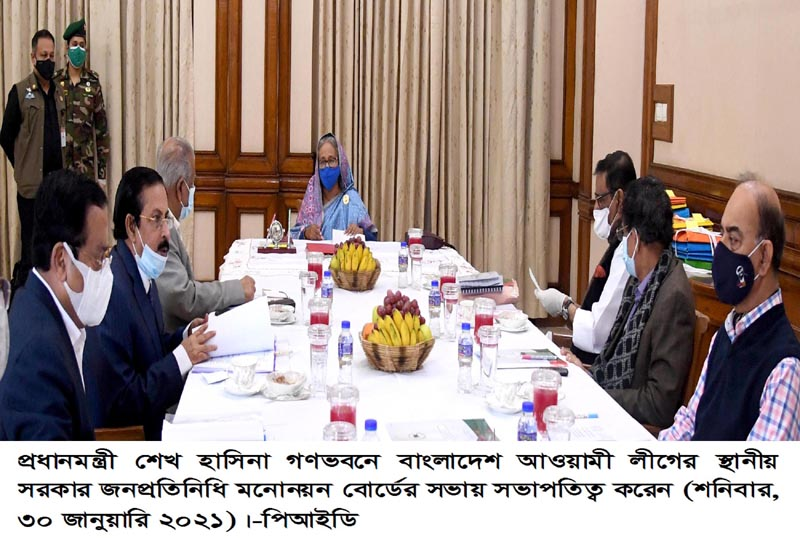 Sheikh Hasina attends crucial meet of Awami League