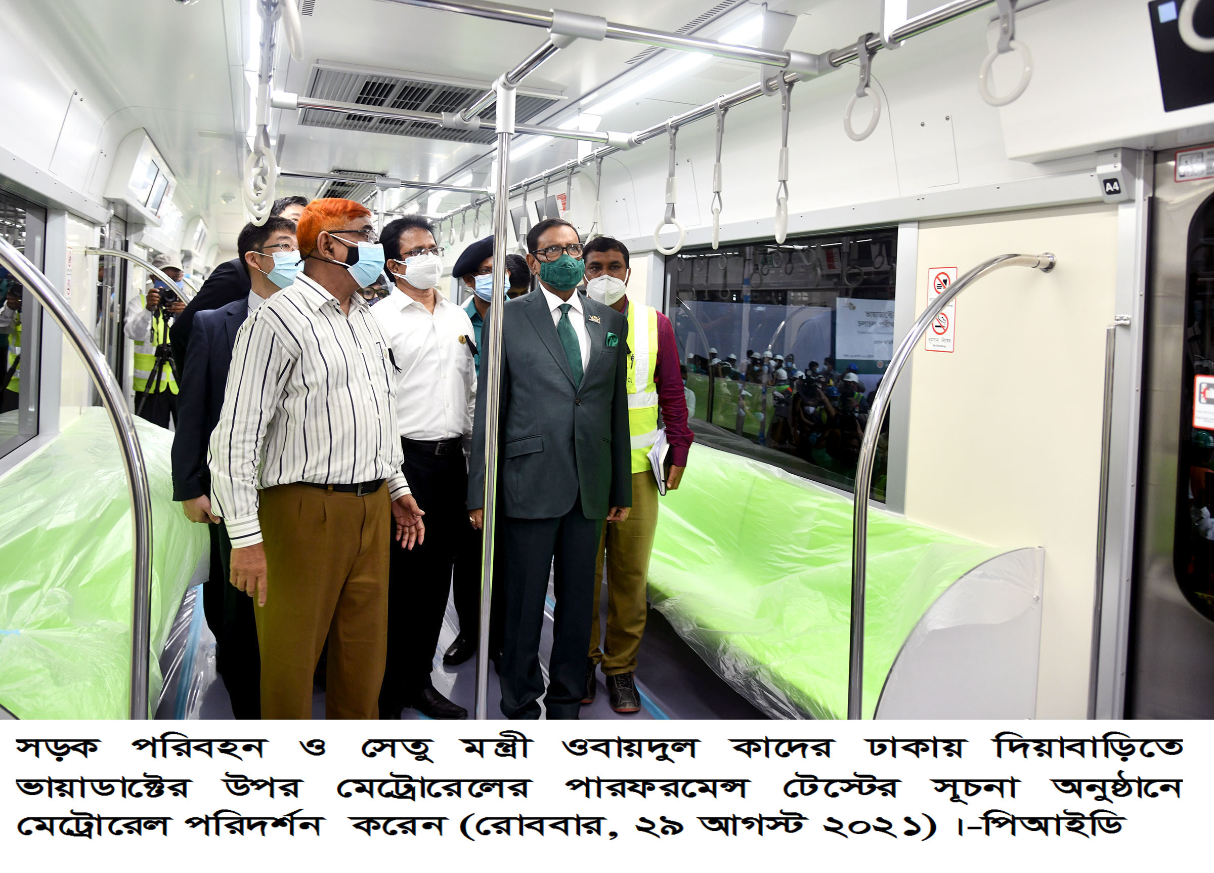 Dhaka Metro undergoes crucial trial run