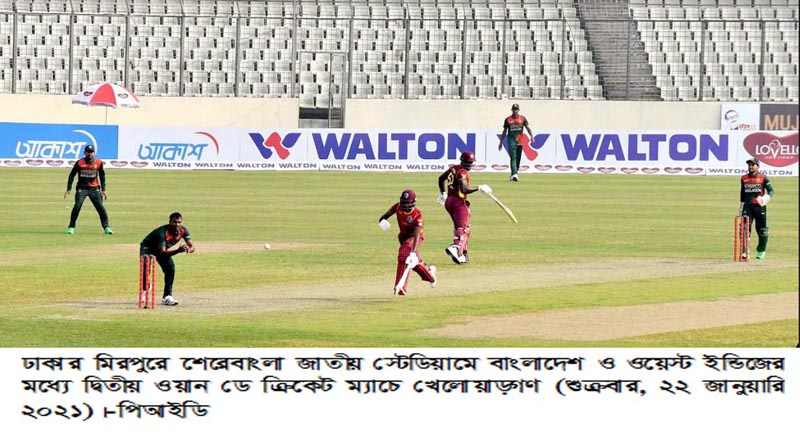 Bangladesh-West Indies face each other in second ODI