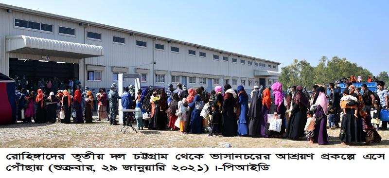 Third Rohingya team reaches Bhasanchar
