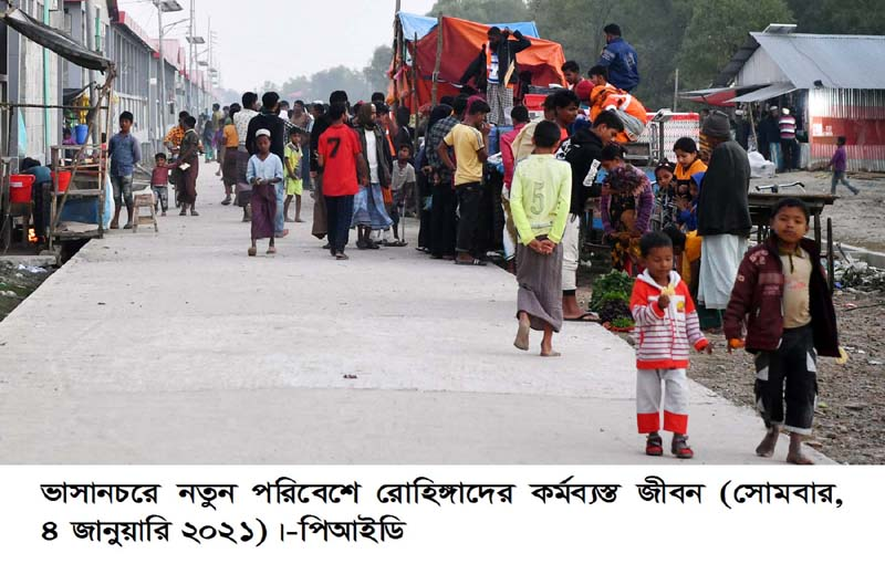 Rohingyas find new home in Bhasan Char