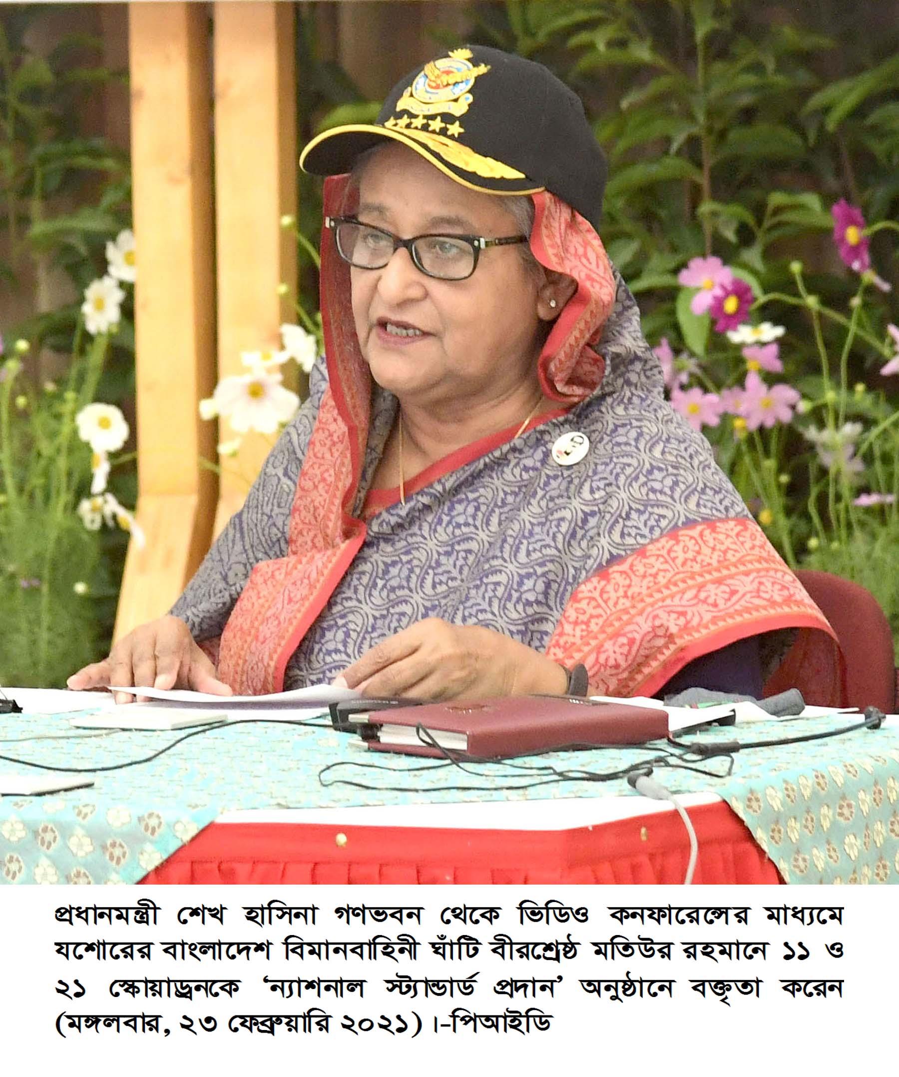 Sheikh Hasina attends Biman Bahini event