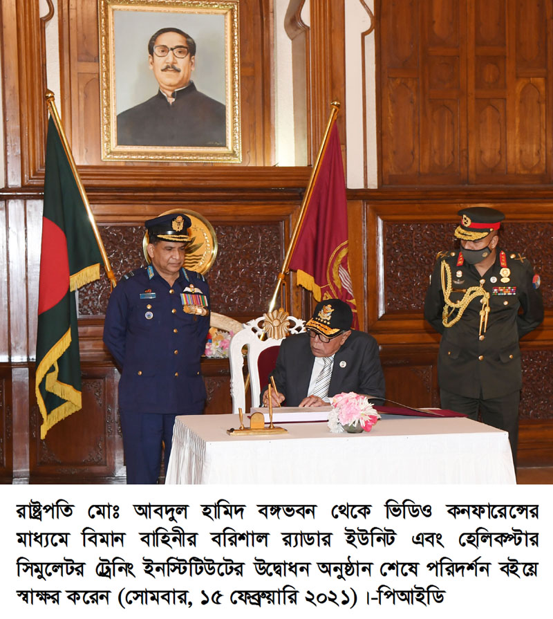 Bangladesh President joins Air Force event via video conference