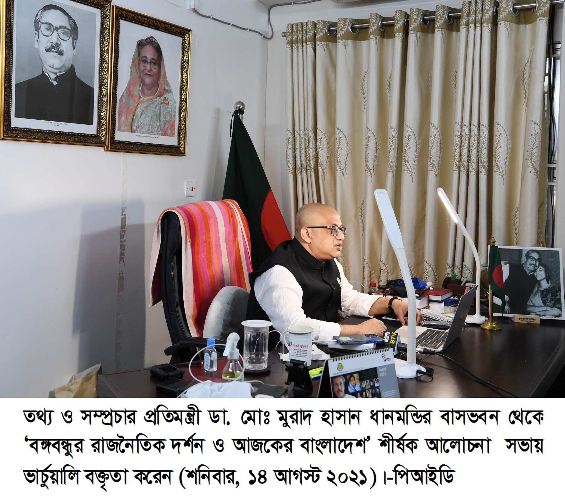 Bangladesh observes day of mourning